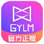 高佣联盟app
