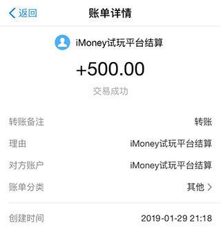 app下载赚钱